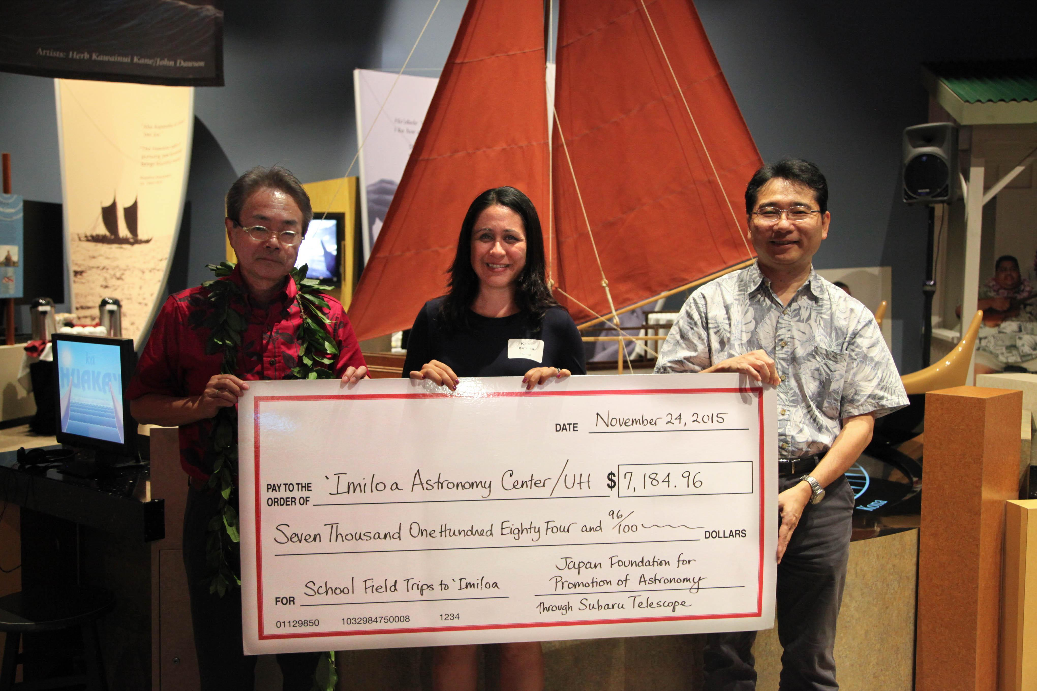 Sharing Stories of the Stars: A Grant to Bring Children to Visit 'Imiloa Astronomy Center Figure