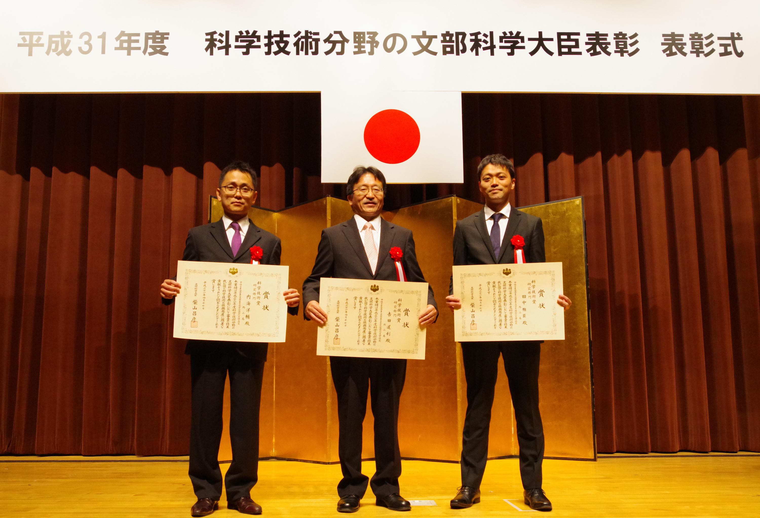 Director Michitoshi Yoshida Receives the MEXT Commendation for Science and Technology Figure