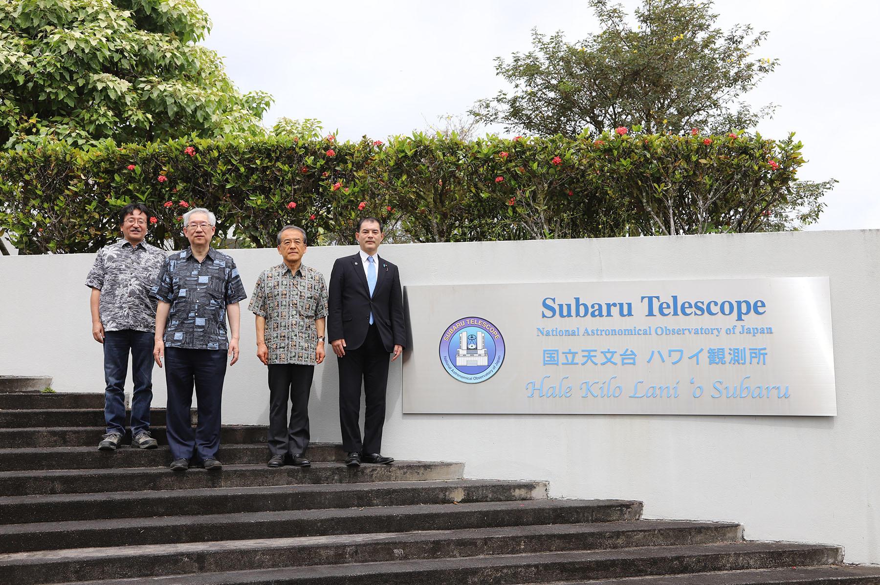 Minister Shibayama Visits Subaru Telescope Figure2