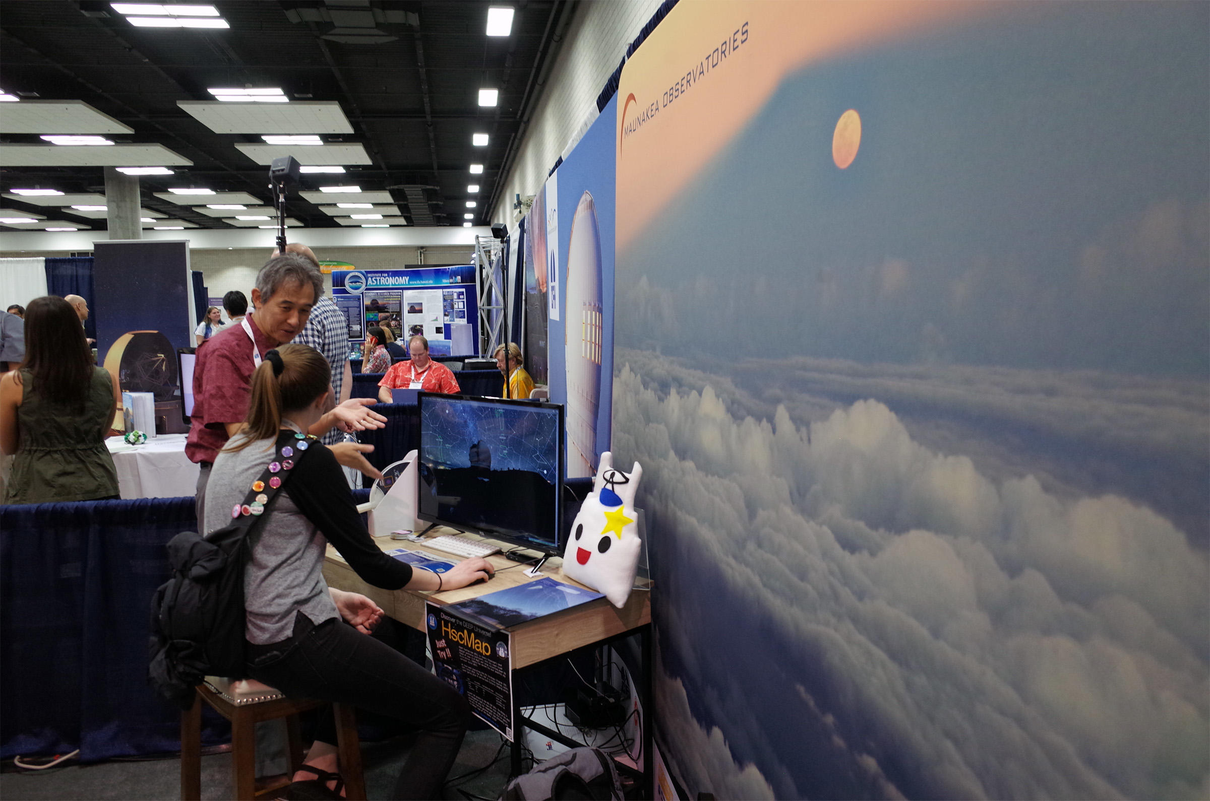 Subaru Telescope Joins Exhibition at AAS Meeting Figure