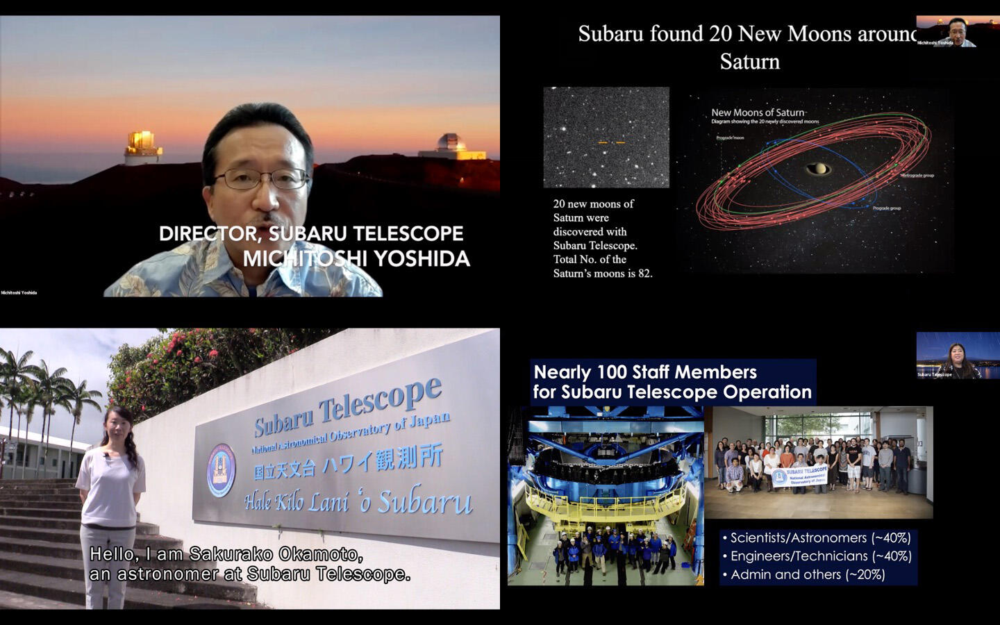 Subaru Telescope Joins Online Outreach Events in Hawaii and Japan Figure