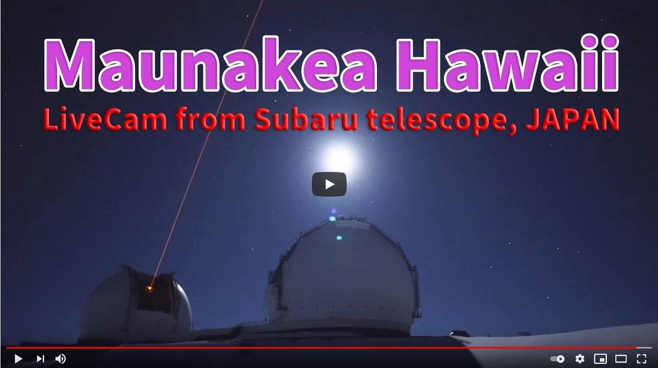 New Outreach Camera for Night-sky Live Streaming Figure