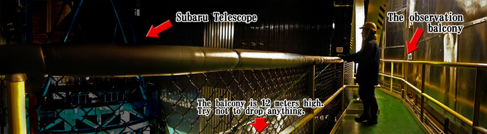 Viewing the Subaru Telescope from a balcony