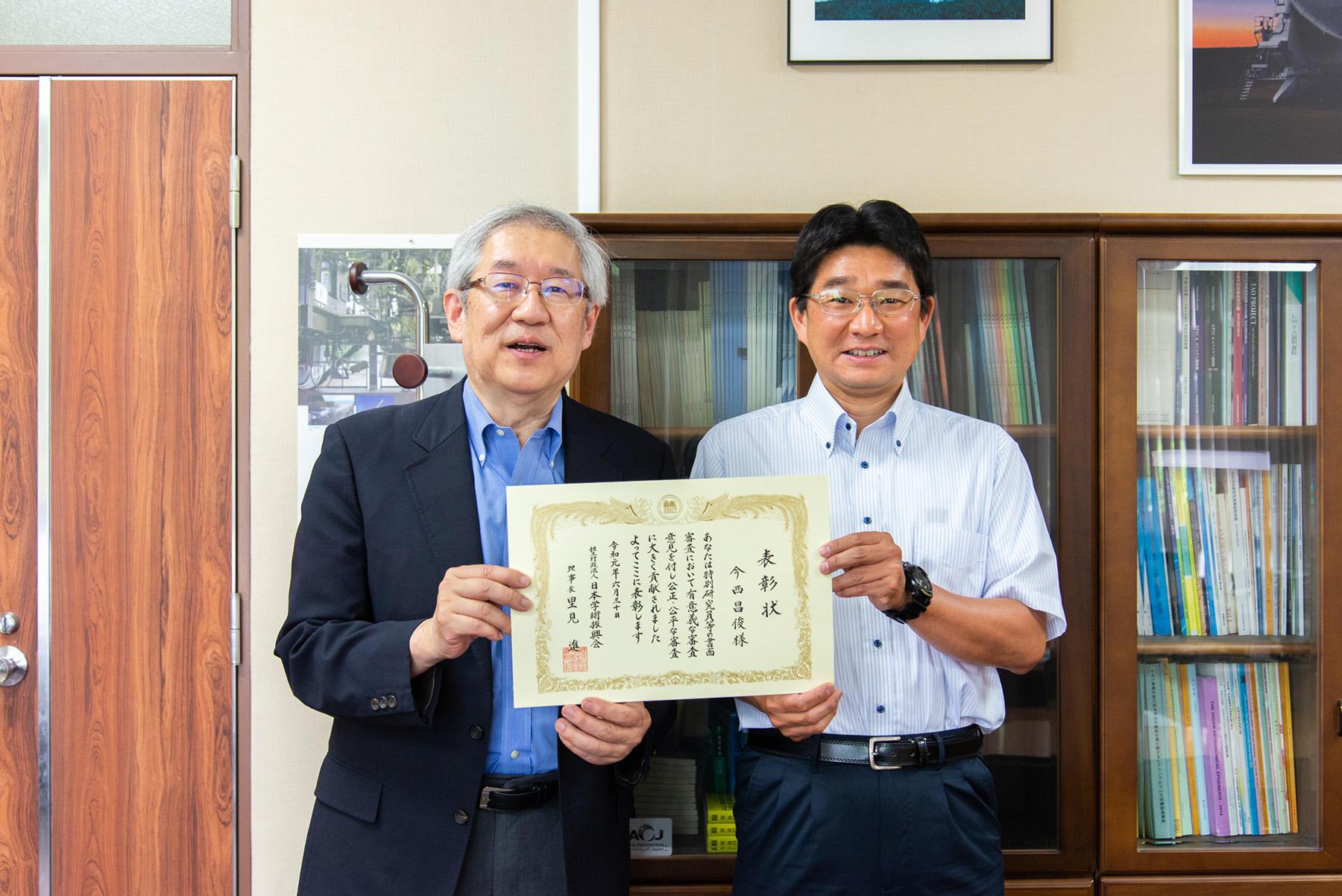 ハワイ観測所・今西昌俊さんが日本学術振興会の審査員表彰を受賞 図