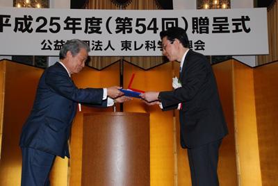 田村元秀教授が第 54 回東レ科学技術賞を受賞 図