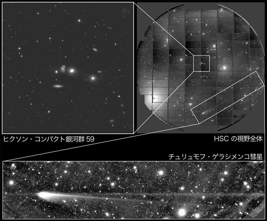 偶然にもほどがある? 銀河群画像に写り込んだチュリュモフ・ゲラシメンコ彗星 図2