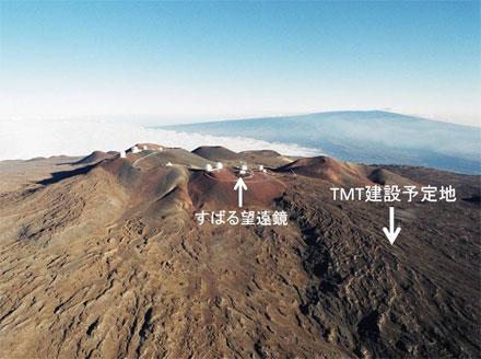 次世代超大型望遠鏡 TMT の現地建設開始が決定 図2