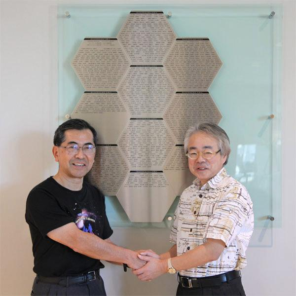 Installation of a Plaque Acknowledging Donors to the TMT-Japan Office Figure